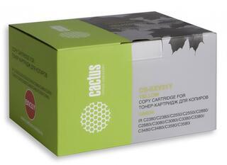 Картридж лазерный Cactus CS-EXV21Y
