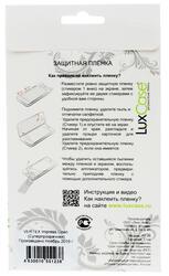 "5""  Пленка защитная для смартфона Vertex Impress Open"