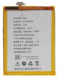 Аккумулятор Partner IQ4516