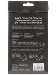 """5"""" Защитное стекло для смартфона Samsung SM-G570F Galaxy J5 Prime"""
