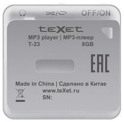 MP3 плеер teXet T-23 серебристый