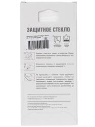 """5"""" Защитное стекло для смартфона Prestigio Grace Q5"""