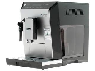 Кофемашина Delonghi ECAM 44.624 S серебристый