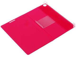 Чехол-книжка для планшета Lenovo Tab 2 (A7-30) розовый