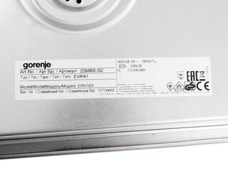 Электрическая варочная поверхность Gorenje E 6N1 BX