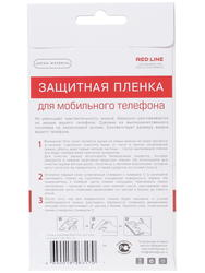"""4.5""""  Пленка защитная для смартфона Asus Zenfone C"""