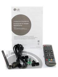"55"" (139 см)  LED-телевизор LG 55UH656V серебристый"