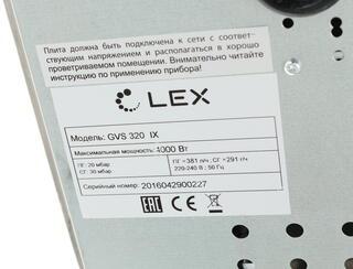 Газовая варочная поверхность LEX GVS 320 IX