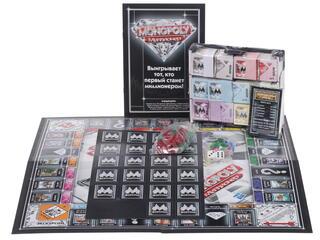Игра настольная Монополия: Миллионер