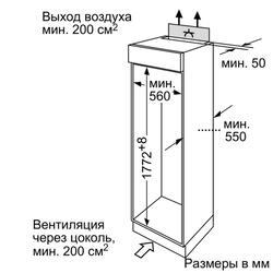 Холодильник с морозильником BOSCH KIV 38A51RU