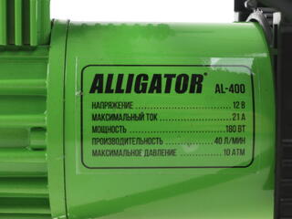 Компрессор для шин Аллигатор AL-400