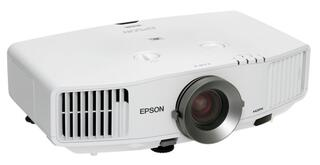 Проектор Epson EB-G5950 белый