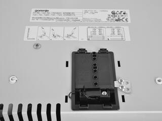 Электрическая варочная поверхность Gorenje IT 612 SY2B