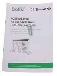 Конвектор Ballu BEC/EVM-2000