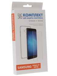 Накладка + защитное стекло  DF для смартфона Samsung Galaxy J3