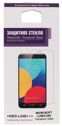 "5"" Защитное стекло для смартфона Microsoft Lumia 650"