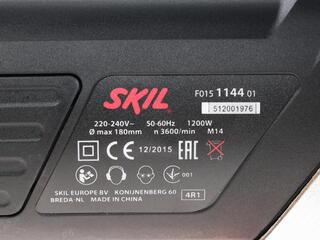 Полировальная машина Skil 1144 LA