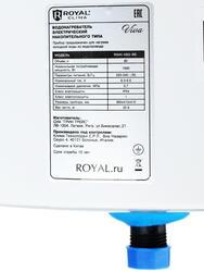 Водонагреватель Royal Clima RWH-V80-RE