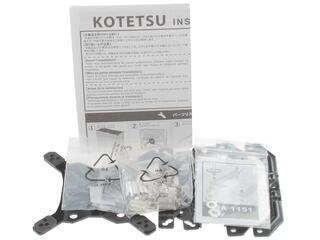 Кулер для процессора Scythe Kotetsu