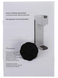 Сифон Home Bar Smart 110 NG Black