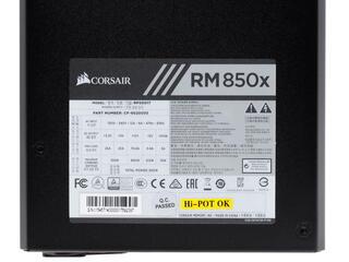 Блок питания Corsair RMx 850W [CP-9020093-EU]