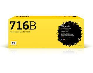 Картридж лазерный T2 TC-C716B
