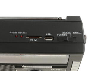 Радиоприёмник Izumi NS-098U-REC