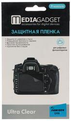 Защитная пленка Media Gadget UC для Nikon D90