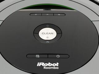 Пылесос-робот iRobot Roomba 681 серый
