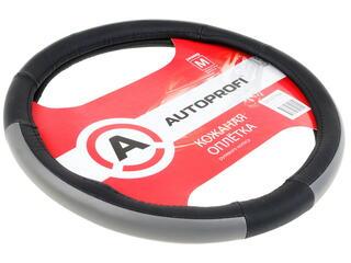 Оплетка на руль AUTOPROFI AP-678 черный