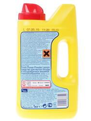 Порошок для посудомоечных машин FINISH POWER POWDER Лимон