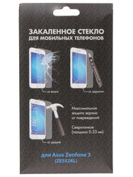"5.5"" Защитное стекло для смартфона Asus ZenFone 3 ZE552KL"