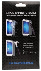 """5"""" Защитное стекло для смартфона Xiaomi Redmi 3s"""