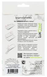 "5.2""  Пленка защитная для смартфона Micromax Canvas E481"