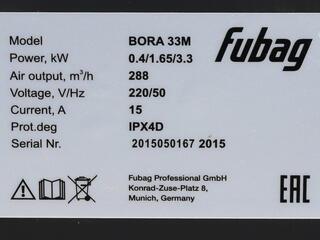 Тепловая пушка электрическая Fubag BORA 33 M