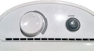 Конвектор SHIVAKI SHIF-EC102W