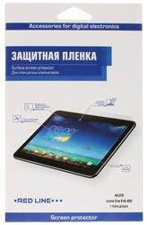 Пленка защитная для планшета Acer Iconia One 8 B1-850