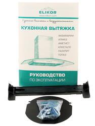 Вытяжка каминная ELIKOR АМЕТИСТ 60 черный