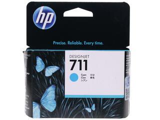 Картридж струйный HP 711 (CZ130AE)