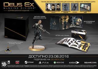 Игра для ПК Deus Ex: Mankind Divided. Коллекционное издание