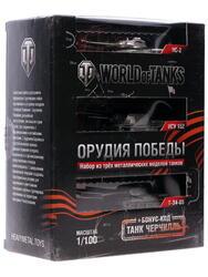 Набор моделей World of Tanks - Орудия победы