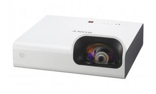 Проектор Sony VPL-SX236 белый