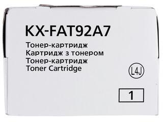 Картридж лазерный Panasonic KX-FAT92A