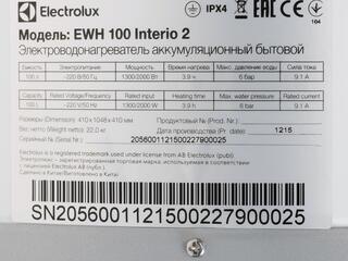 Водонагреватель Electrolux EWH 100 Interio 2