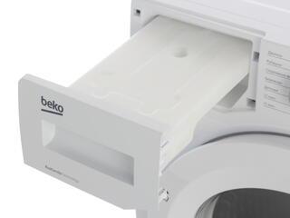 Сушильная машина BEKO DPS 7205 GB5