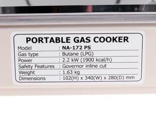 Газовая плитка NaMilux NA-172 PS черный, серебристый