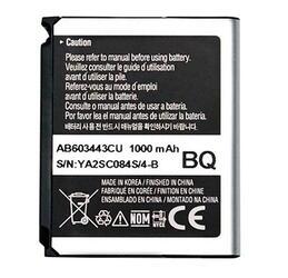 Аккумулятор Partner AB603443CU