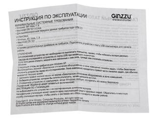 OTG карт-ридер Ginzzu GR-564UB
