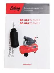 Компрессор Fubag DC 320/50 CM2.5