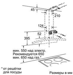 Вытяжка каминная Bosch DWA067A51 серебристый